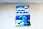 Учебная литература,  книги
